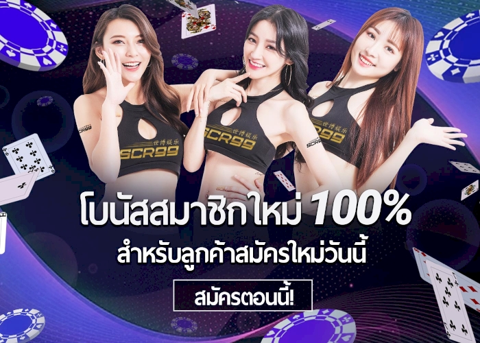Best Online Casino VIP Promotion